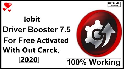 How to Activate IObit Driver Booster 7